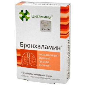 бронхоламин