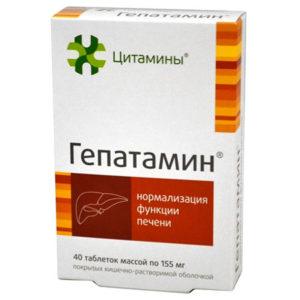гепатамин