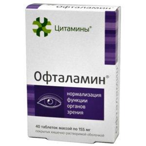 офталамин