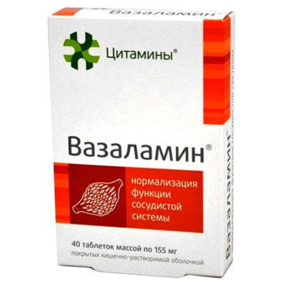 вазаламин