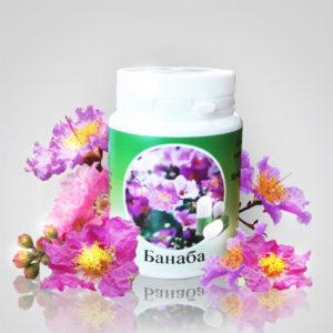 банаба