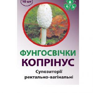 Фунгосвечи Копринус, гриб, диабет