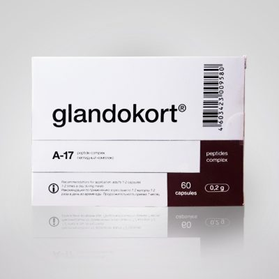 Гландокорт, пептиды, эндокринная система